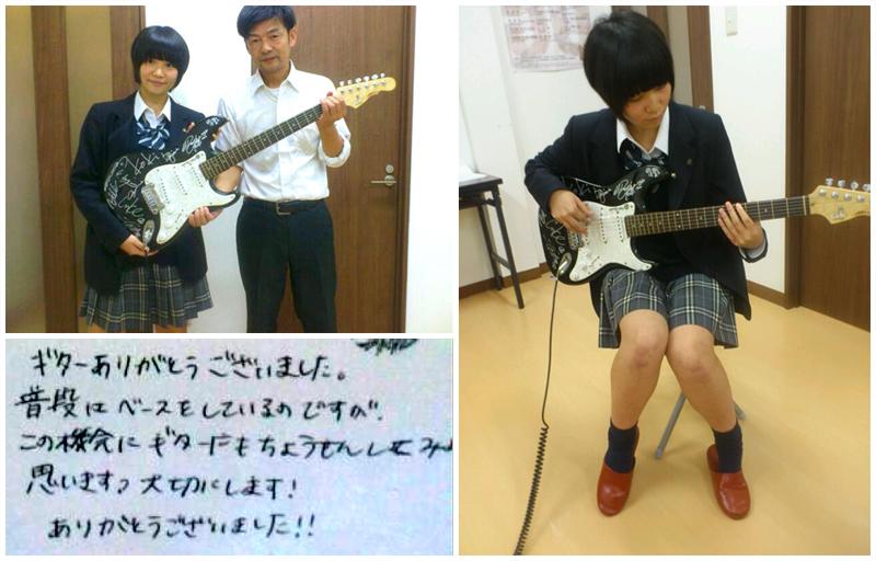 GUITAR☆MAN 楽器支援プロジェクト