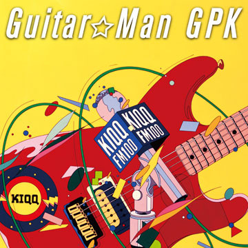 Guitar Mman GKP