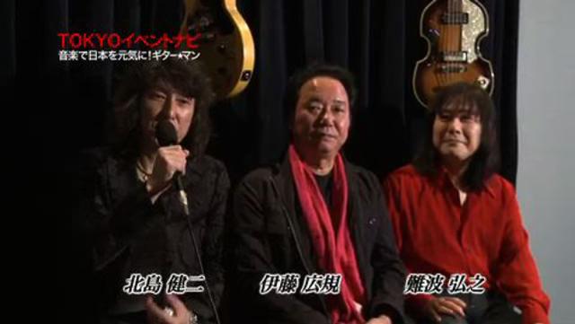 ギターマン 汐留BLUE MOODのライブを放送します。