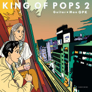 GUITAR☆MAN GPK KING OF POPS 2