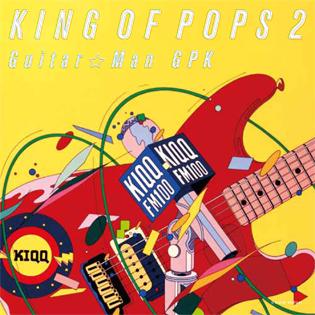 GUITAR☆MAN GPK KING OF POPS 2