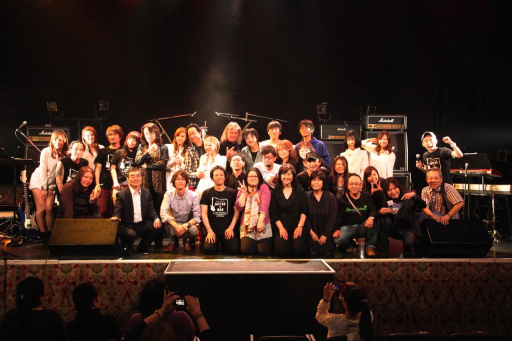 Guitar☆Man LIVE #014 1部
