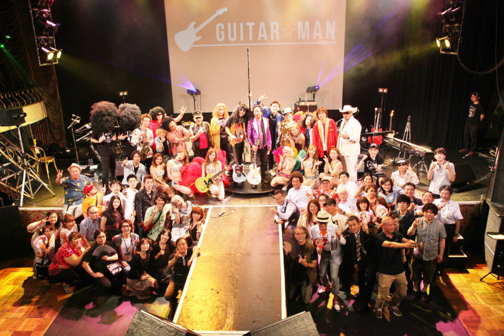Guitar☆Man DISCO #015 記念写真