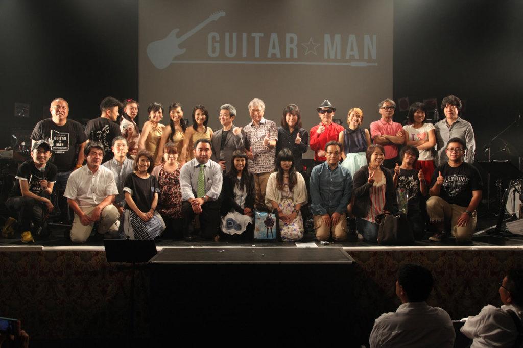 Guitar☆Man Live #018