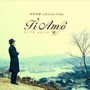 尾形和優 with Guitar☆Man/Ti Amo〜希望への光〜