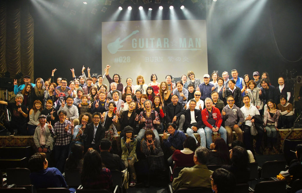 Guitar☆Man LIVE #028 – BURN 紫の炎 –